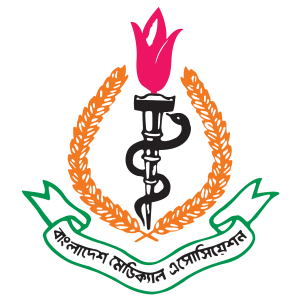 Bangladesh Medical Association-BMA Logo