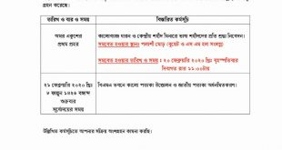 BMA Programme on 21st February