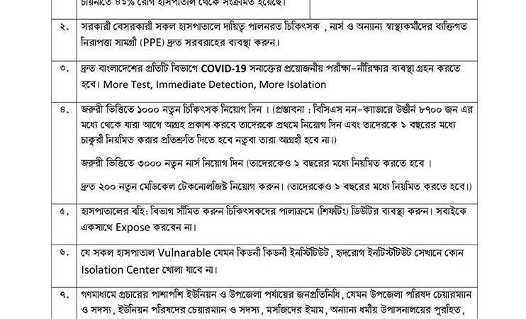 Covid-19 News BMA