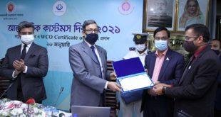 BMA Received World Customs Organization Certificate of Merit