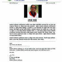SOK BARTA_Dr. Faridul Alam Reja Sokarana